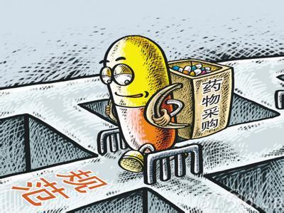 药品采购新趋势:不再集采 地市单独采购