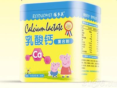 乳酸钙复合粉 铁盒招商