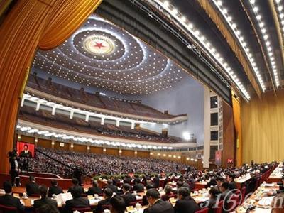 北京2017年国际中医药创新成果展示表彰大会