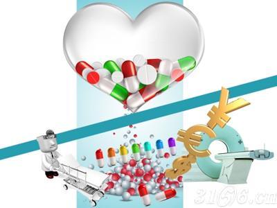 药占比砍一半!医院、药企如何应对
