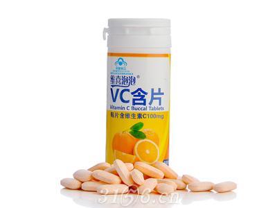 VC咀嚼片