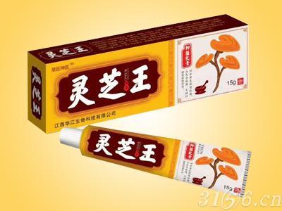 灵芝王抗菌乳膏