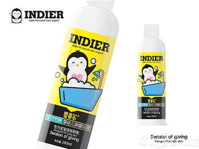 汉方竹叶婴幼儿保健浴液