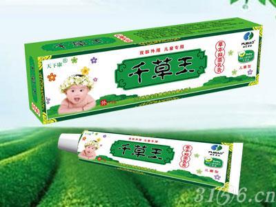 千草王儿童乳膏招商