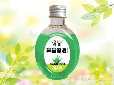 芦荟保湿护肤甘油