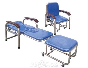 华诺D11型 不锈钢陪护椅(带扶手)
