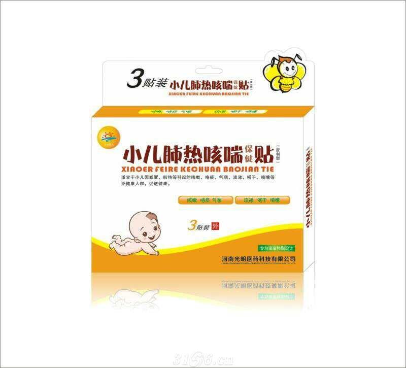 小儿肺热咳喘保健贴(蜜制型)