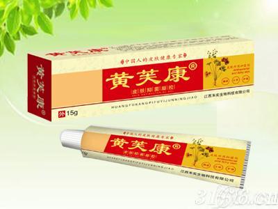 黄芙康皮肤抑菌凝胶