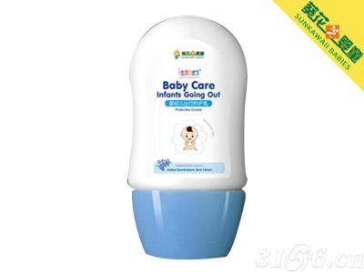 婴幼儿出行防护乳