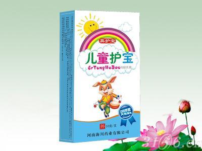兒童護寶抑菌乳膏