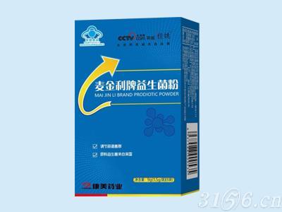麦金利牌益生菌粉(孕妇乳母型)
