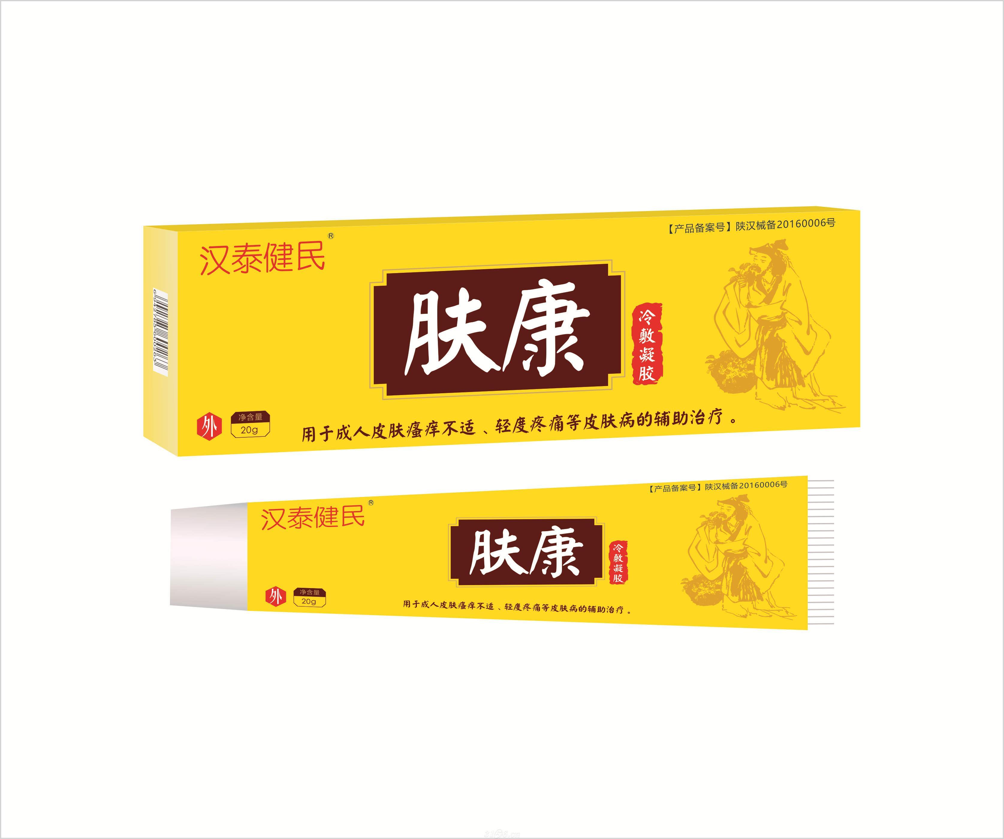 肤康皮肤乳膏
