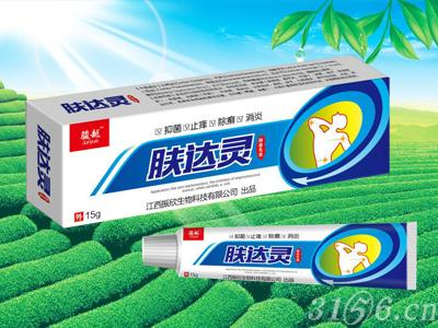 膚達靈抑菌乳膏