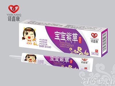 宝宝紫草抑菌膏