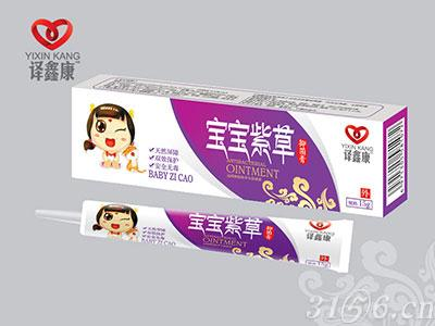 寶寶紫草抑菌膏