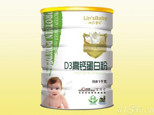 D3高钙蛋白粉