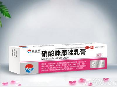 硝酸咪康唑乳膏