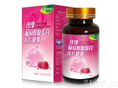 玫瑰葡萄胶原蛋白压片糖果