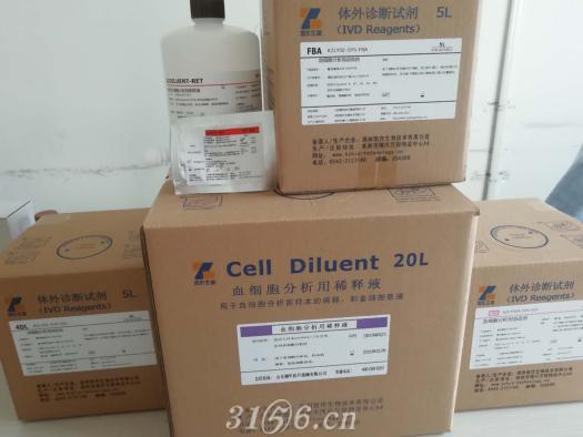 希森美康五分类血液分析仪 XS-500i检测用溶血剂
