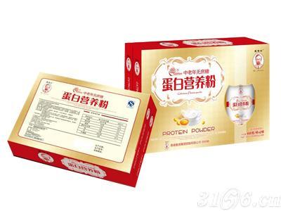 中老年蛋白营养粉(无蔗糖)