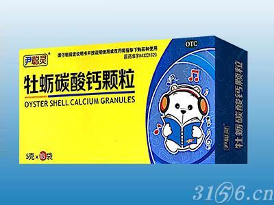 牡蛎碳酸钙颗粒