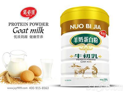 羊奶蛋白粉-牛初乳