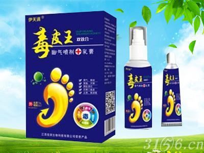 毒皮王 脚气喷剂+乳膏