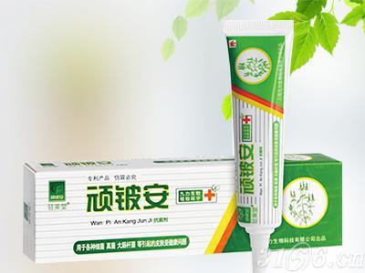 上海九力生物科技有限公司