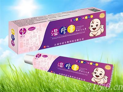 靈百奇草濕疹膏(嬰幼兒兒童)