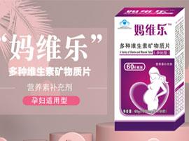 广东康仕达药业有限公司