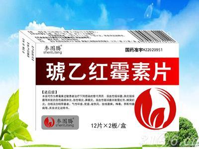 琥乙红霉素片
