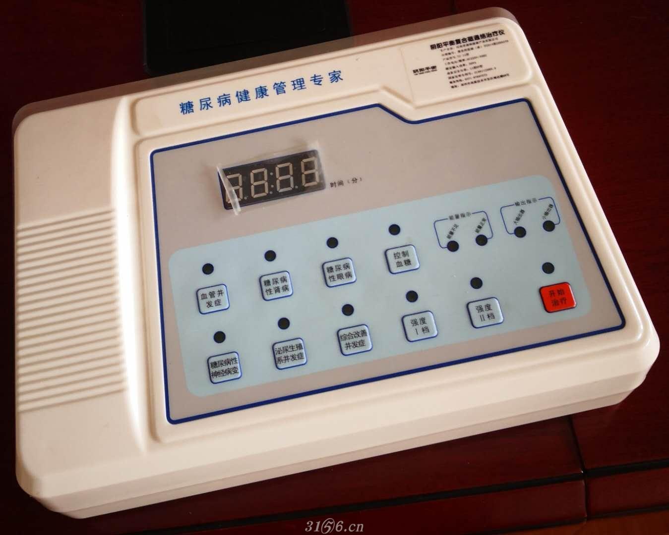 糖尿病治疗仪(台式)