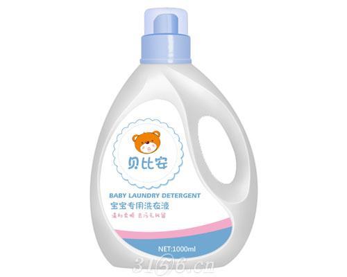 寶寶專用洗衣液