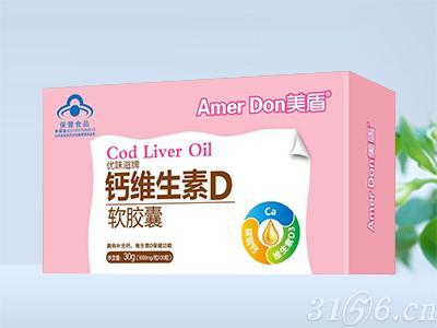 優味滋牌鈣維生索D軟膠囊