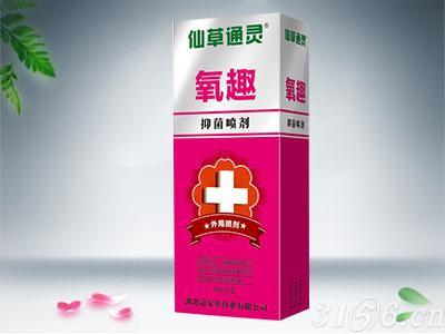 氧趣-抑菌喷剂