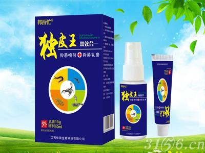 獨皮王抑菌噴劑+抑菌乳膏