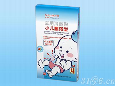醫用冷敷貼小兒腹瀉型