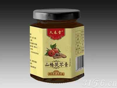 久春堂茯苓膏