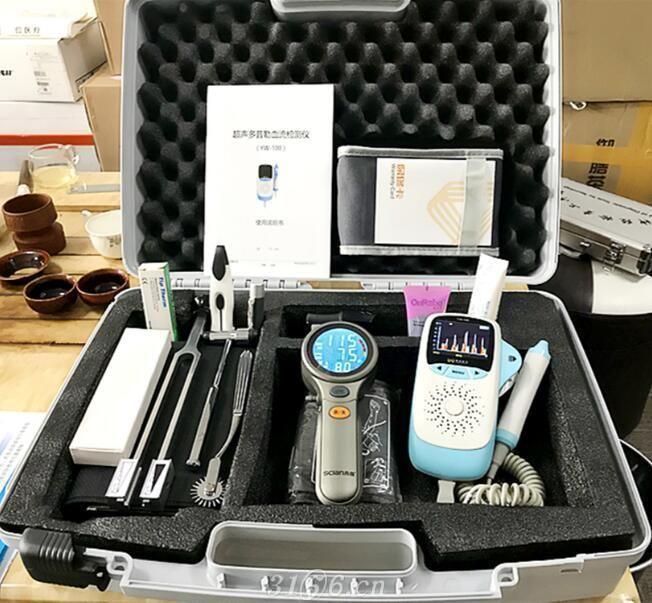 超声多普勒血流探测仪,糖尿病足神经早期病变筛查诊断箱