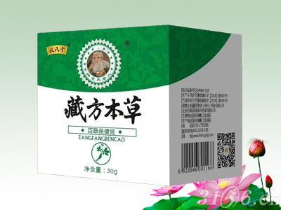 藏方本草百草保健膏