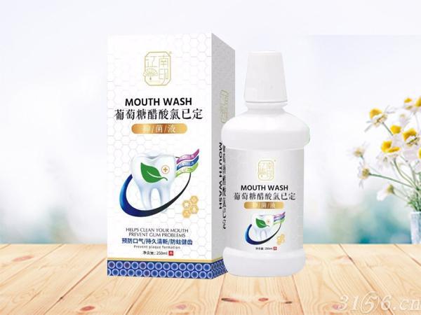 葡萄糖醋酸氯已定抑菌液(漱口水)