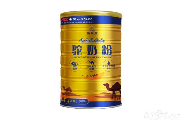 多维益生菌驼奶粉