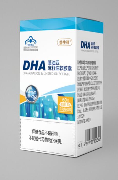 蓝帽 DHA藻油亚麻籽油软胶囊