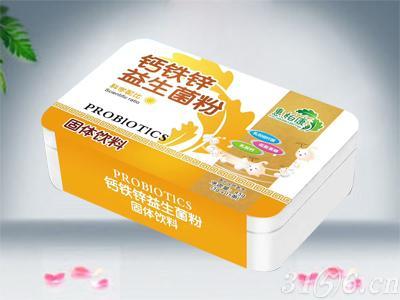 钙铁锌益生菌粉
