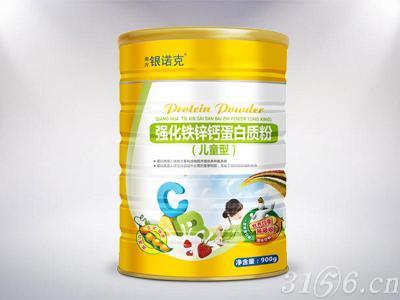 强化钙铁锌蛋白质粉(儿童型)