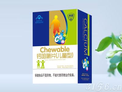 钙咀嚼片(儿童型)-纸盒