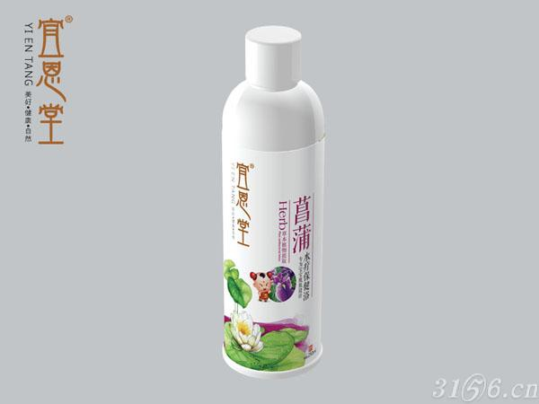 菖蒲水疗保健浴