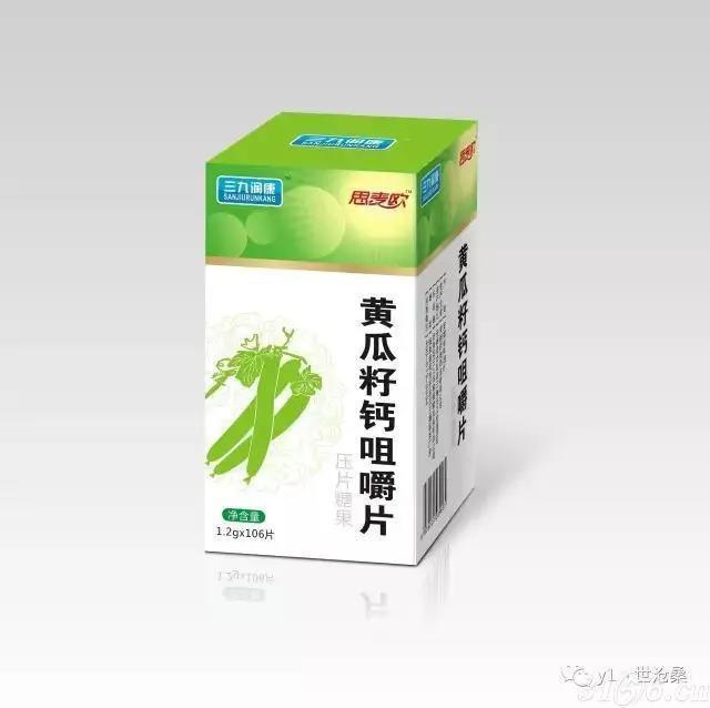 三九潤康黃瓜籽鈣咀嚼片