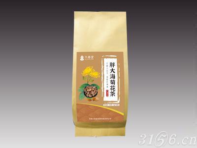 胖大海菊花茶(袋)