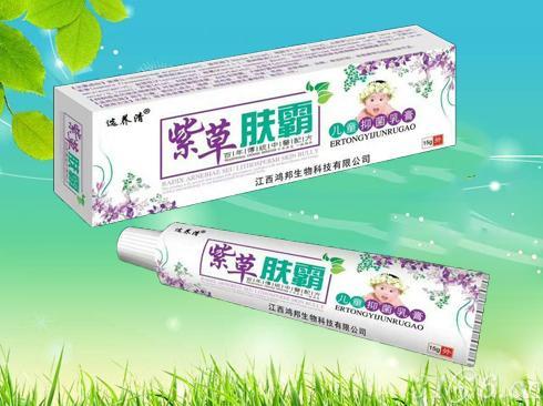 紫草膚霸兒童抑菌乳膏